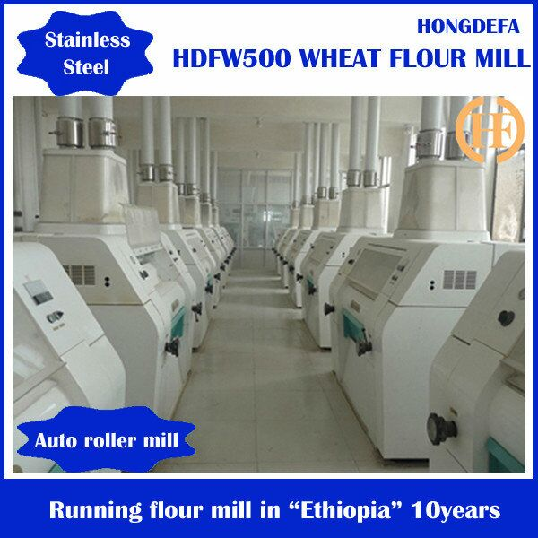 ethiopia-500t-wheat-mill