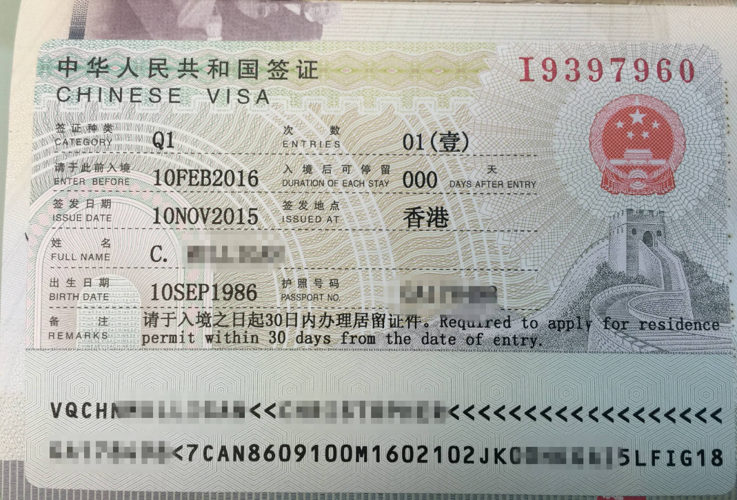 How to buy maize milling plant travelling from tanzania to china after you get the visa optimistic about the validity of the visa then determine the time to come to china after you decide the time you tell us stopboris Images